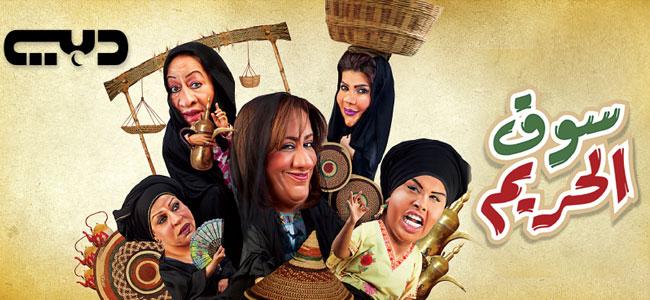 تعرفوا على قائمة المسلسلات الكوميدية في رمضان 2018 مجلة هي