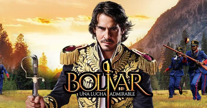 بوليفار Bolivar